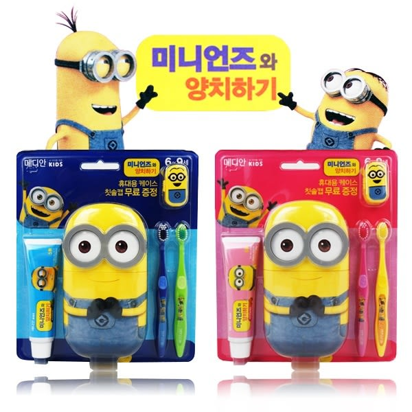 韓國 小小兵 兒童牙刷5件組 1入【櫻桃飾品】【27561】