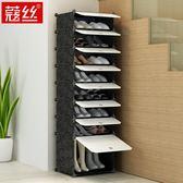簡易鞋櫃簡約現代經濟型組裝家用省空間塑料組合宿舍防塵鞋架多層 igo初語生活館