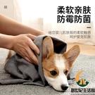 寵物吸水毛巾狗洗澡浴巾速干貓咪小型犬【創世紀生活館】