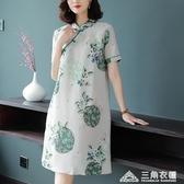 洋裝中年女媽媽微胖小個子中長款裙子四五十歲洋氣夏裝改良旗袍 三角衣櫃