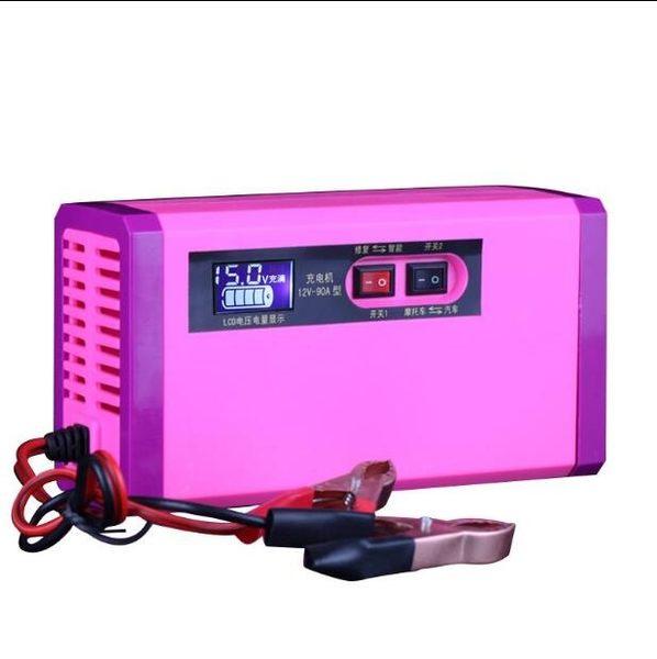 汽車機車電瓶充電器12v40ah60ah100ah幹水電池自動識別通用 格蘭小舖