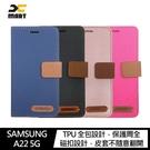 XMART SAMSUNG Galaxy A22 5G 斜紋休閒皮套 掀蓋 可立 插卡 磁扣