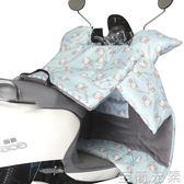 網盾 擋風被加大加厚加絨電動摩托車風擋披風防水電瓶保暖罩