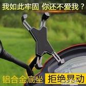 手機支架 電動機車手機架導航支架踏板電瓶車後視鏡安裝鋁合金底坐手機架 智慧e家