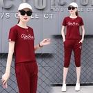 運動套裝 女2021夏季新款衣服短袖七分褲休閒兩件套夏天時尚夏裝潮 維多原創