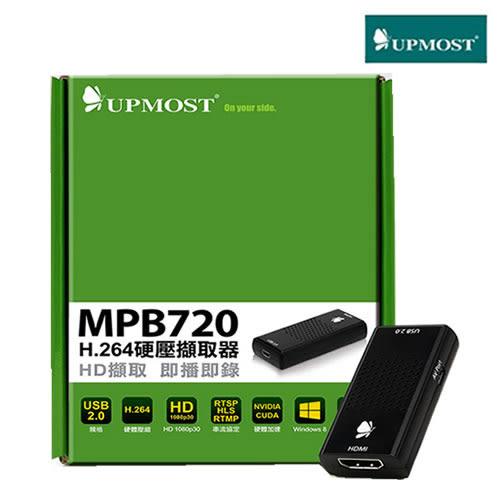 登昌恆 UPMOST MPB720 H.264硬壓擷取器