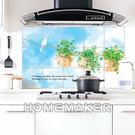 韓國廚房鋁箔壁貼(1入)_HS-AL14