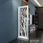 現代簡約客廳家具屏風鏤空座屏隔斷置物架花架時尚玄關屏風隔斷柜igo『潮流世家』