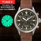 TIMEX美國第一品牌x RED WIN...