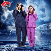 雨衣雨褲套裝男女款成人徒步全身防水加厚騎行摩托車外賣分體雨披 英雄聯盟