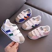 男童鞋 兒童阿甘鞋運動小白休閒板鞋男童學步鞋1-2-3-5歲春秋女單鞋6