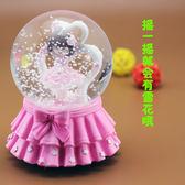 水晶球雪花可髮光音樂盒八音盒創意送男女孩生日禮物閨蜜兒童禮品