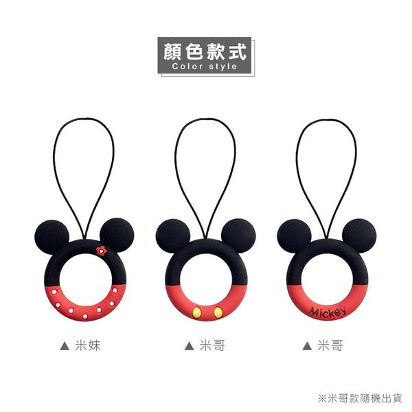 卡通 造型 指環 掛繩 矽膠 耳朵 蝴蝶結 老鼠 吊飾 手機掛繩 手機殼可用 可愛 iPhone 三星 通用