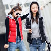 秋冬新款羽絨棉馬甲女大碼韓版短款保暖連帽棉服外套坎肩棉衣背心『艾麗花園』