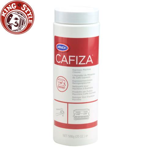 金時代書香咖啡 URNEX 咖啡機專用清潔粉 美國原裝進口 20oz