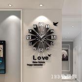 歐式創意鐘表掛鐘客廳個性現代簡約時鐘家用表靜音裝飾大氣 AW17703【123休閒館】