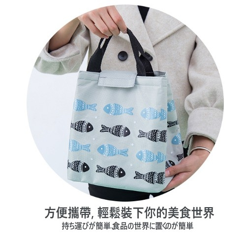 【培菓寵物48H出貨】防水魔術貼 手提小魚保溫包 野餐保冷保溫袋 學生手提飯盒袋 便當袋