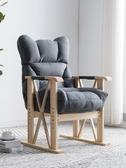 電腦椅家用懶人沙發椅可躺辦公靠背書房書桌椅子宿舍電競游戲座椅 LX 童趣屋