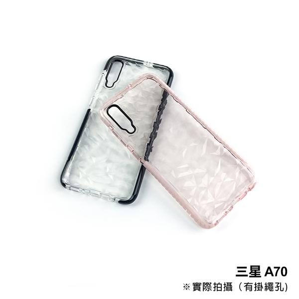 三星 A70 A705 鑽石紋 手機殼 防摔 背蓋 保護套 菱形紋 手機套 軟殼 女用 透明 保護殼 造型套