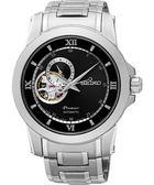 SEIKO Premier 開芯鏤空視窗機械腕錶-銀X黑