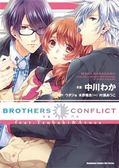 BROTHERS CONFLICT feat Tsubaki Azusa