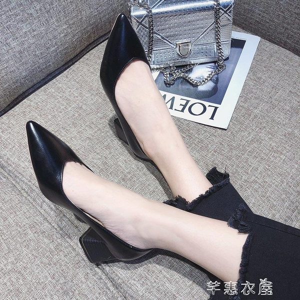 春職業工作鞋女黑色皮鞋粗跟高跟鞋尖頭中跟單鞋OL正裝女鞋瓢鞋 芊惠衣屋