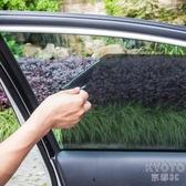 汽車靜電貼膜防曬車窗遮陽貼磁貼車窗簾玻璃貼紙車用遮陽膜遮光板 京都3C YJT