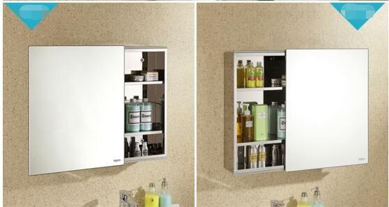 浴室鏡櫃  儲物壁櫃  不鏽鋼鏡面墻櫃 壁掛櫃 浴室收納櫃 廚房壁櫃【藍星居家】