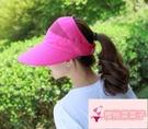 防曬紫外線騎車透氣涼帽太陽帽女夏季遮陽空頂帽【櫻桃菜菜子】
