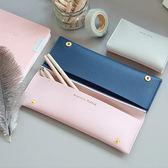韓國創意甜美純色雙層大容量皮面筆袋文具包