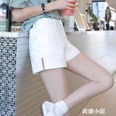 白色牛仔短褲女夏季2019新款外穿高腰寬鬆顯瘦裝闊腿潮韓版熱褲子『美優小屋』