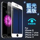 iPhone x 絲印 防藍光 全螢幕 ...