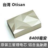 大容量安卓平板通用行動電源鋁合金外殼 XD-36