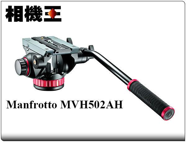 ★相機王★配件 Manfrotto MVH502AH 液壓攝錄兩用雲台 公司貨 免運