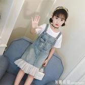 女童夏裝套裝2020新款超洋氣時髦大童裝夏季兒童短袖吊帶裙兩件套