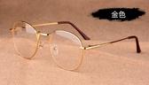 抗藍光眼鏡文藝復古防輻射防藍光眼鏡