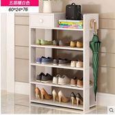 鞋櫃 鞋架簡易家用家里人經濟型省空間多層鞋架多功能簡約門口鞋櫃   免運