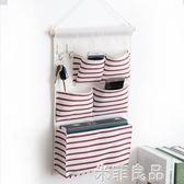 宿舍神器臥室下鋪掛袋 上鋪床頭必備收納袋 墻掛式寢室門后置物袋 『米菲良品』