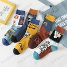 新款襪子男中筒襪ins潮秋冬精梳棉情侶卡通潮襪女士長襪