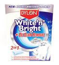 英國 Dylon 去汙洗白清潔粉/劑 White & Bright