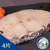 【漁季】特級龍膽石斑輪切片*4片(600G-800G±10%/片)