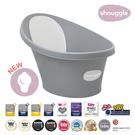 【英國Shnuggle】月亮澡盆2021(台灣總代理公司貨),一個人輕鬆幫寶寶洗澡 皇家限定款