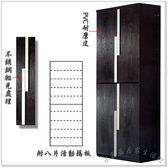 【水晶晶家具/傢俱首選】艾克81*200cm黑色PVC耐磨皮四門高鞋櫃 JF8301-3