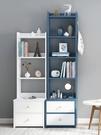 床頭櫃 簡約現代北歐風臥室高款簡易置物架迷你小型柜子儲物柜TW【快速出貨八折搶購】