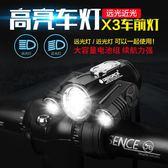 自行車燈T6車前燈夜騎強光單車配件