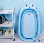 嬰兒折疊浴盆寶寶洗澡盆大號兒童沐浴桶可坐躺通用摺疊泡澡桶新生兒用品LXY2916【男神港灣】