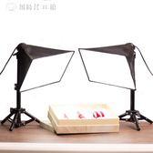 攝影棚LED柔光燈珠寶文玩攝影燈桌面拍照常亮台燈 小型攝影棚補光燈   YYS