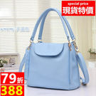 韓版 包包 手提包 -現貨販售-氣質知性...