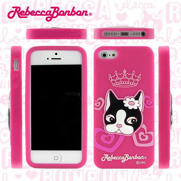 【Rebecca Bonbon】 iPhone 5 / 5S 甜心皇后立體保護套-降價大優惠