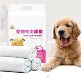 寵物尿布墊 狗狗尿片100片寵物用品加厚尿墊  尿不濕紙尿片吸水墊 S100片M50片 L40片XL20片